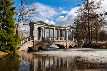 selo: Marble Bridge in the park Tsarskoye Selo, Russia Stock Photo