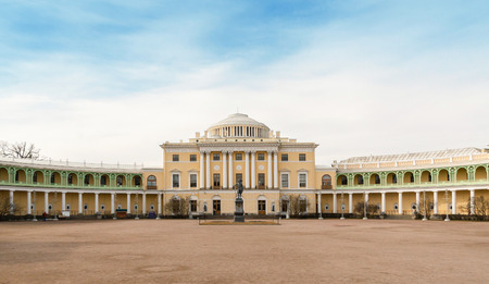 Russian palace: ST.PETERSBURG, RUSSIA - MARCH 29, 2016: Romantic Pavlovsk Palace Russian Imperial residence in Pavlovsk, suburb of St. Petersburg.