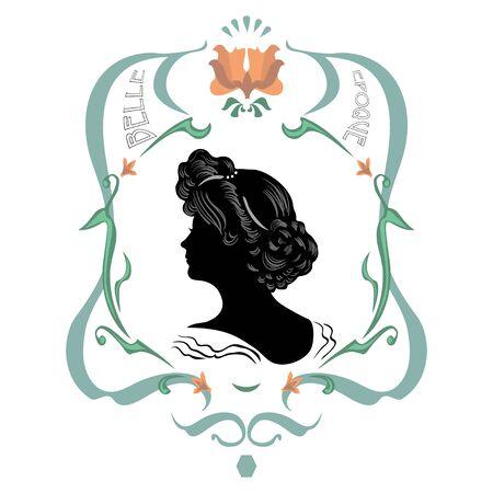Portrait of woman in retro style Ilustração