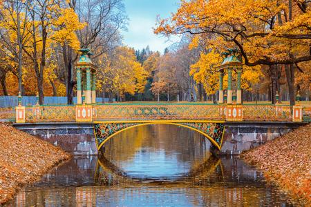 The Minor Chinese Bridge in the Alexander park. Saint Petersburg, Tsarskoye Selo , Russia.