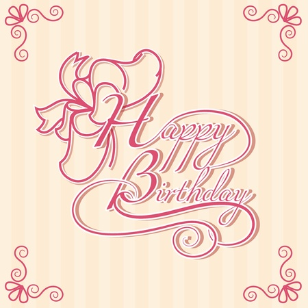 Happy birthday inscription and ribbon  Vector