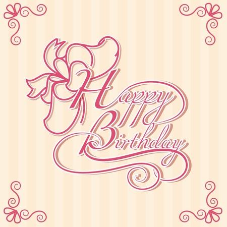 happy birthday text: Happy birthday inscription and ribbon