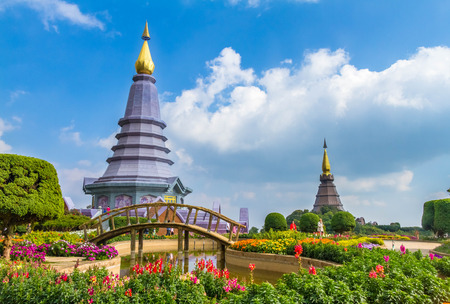 doi: Doi Inthanon Stock Photo