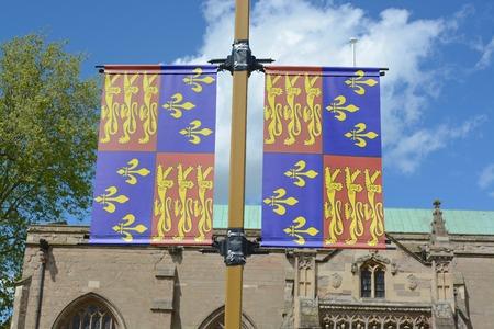 richard: Standard of King Richard III