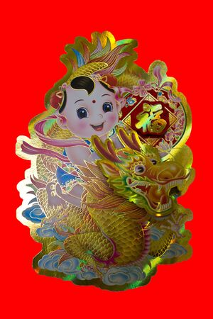 Chinese New Year Dragon with child Pattern on Red Background photo