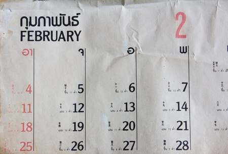 Calendar February Old Stock Photo