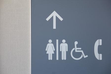 genders: Bathroom Stock Photo