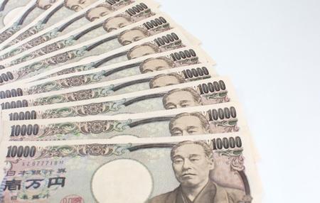 Japanese yen Stock Photo - 16682439