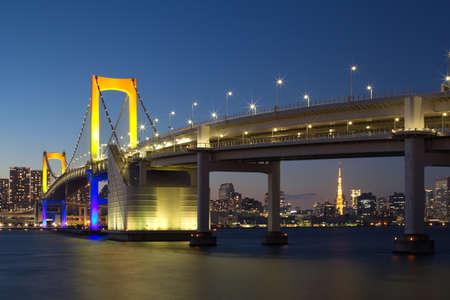 rainbow bridge: Rainbow Bridge from Odaiba, Tokyo, Japan Stock Photo
