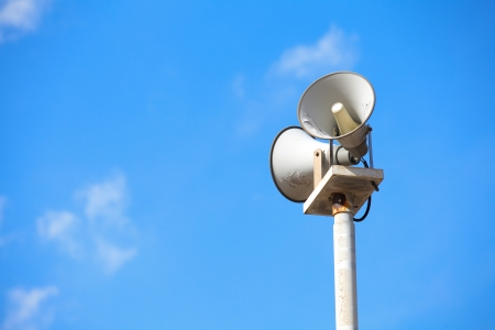 Loudspeaker Stock Photo - 17540709
