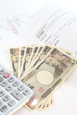 japanese yen: Rate of exchange  , Japanese yen