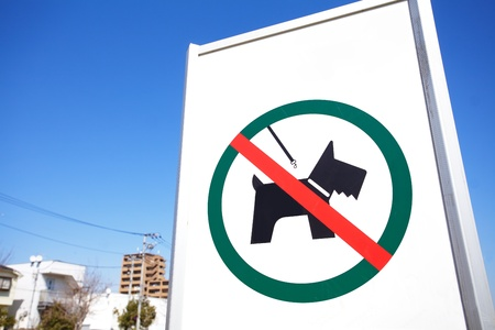 divert: Signboard no dogs Stock Photo