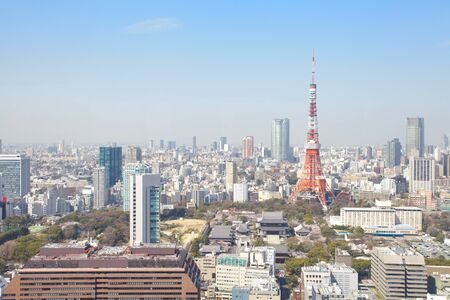 tokyo: Cityscape of Tokyo City, Japan