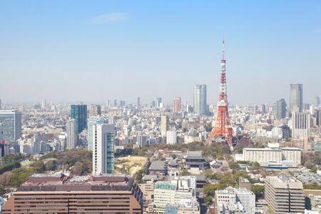 Paysage urbain de la ville de Tokyo, Japon Banque d'images