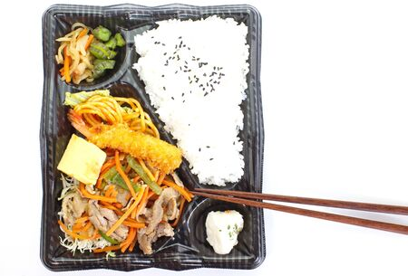 bento: Japanese ready-made lunchbox, Bento