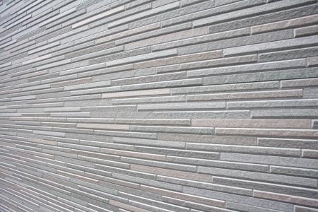 concrete block: Modern  stone wall background texture