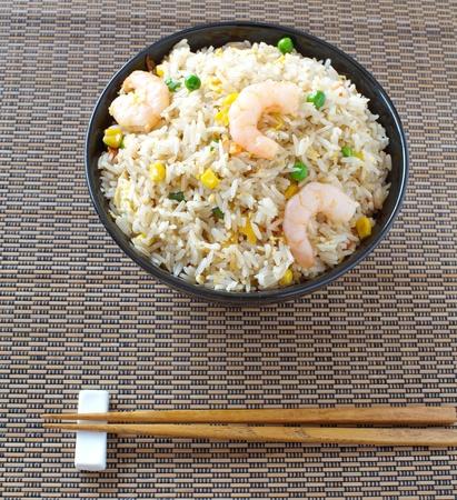 Shrimp fried rice  photo