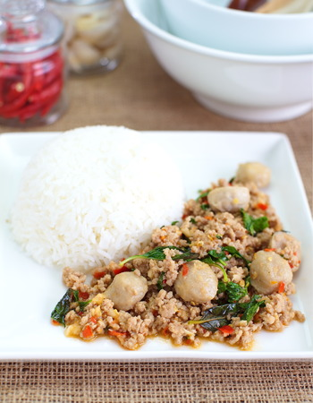 Basil Fried Rice with Pork photo