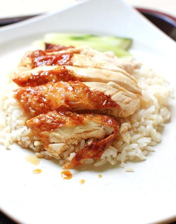 roasted chicken: roasted chicken rice Stock Photo