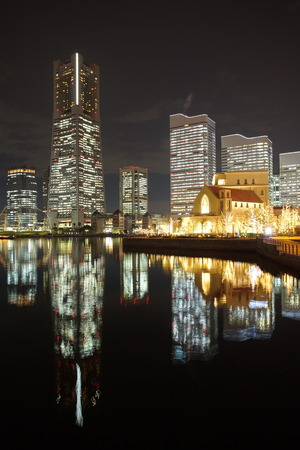 Yokohama skyline night view  photo