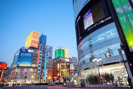 Tokyo is een van Tokio's zakenwijken Redactioneel