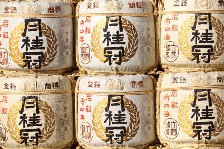casks: Sake casks in a Japanese temple  Editorial