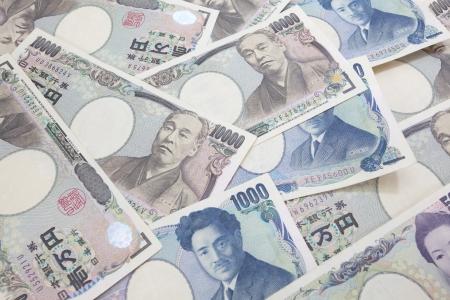 japanese currency: Japanese currency notes  , Japanese Yen Stock Photo
