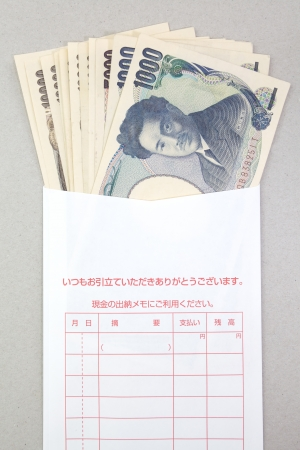 japanese yen: Japanese currency notes  , Japanese Yen Stock Photo