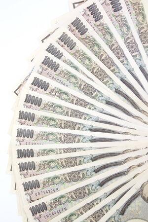 yen note: Japanese YEN note Stock Photo