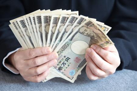 Des billets de monnaie japonaise, le yen japonais