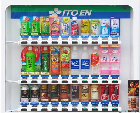 Vending Machine at pubic park in Tokyo