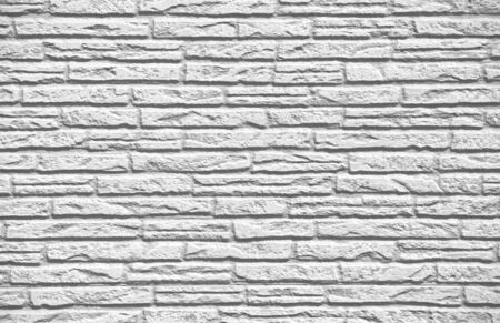 white brick wall as background and texture photo