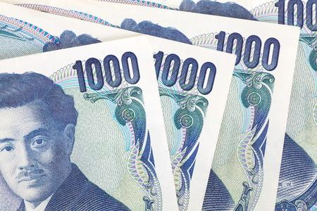 1000 日本円紙幣を閉じる-