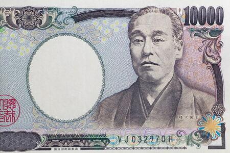 yen note: Close - up Bank note of Japanese 10000 yen