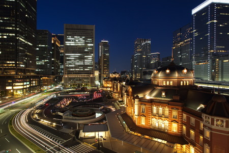 Tokyo city view Marunoichi area and Tokyo station at night time photo