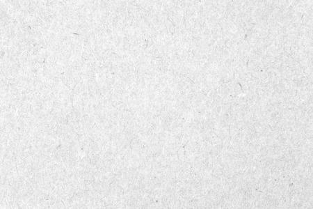 닫기 - 최대 흰 종이 질감과 배경 원활한