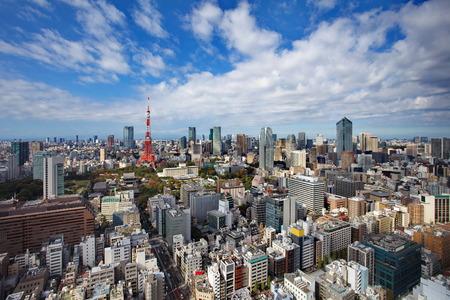 Tokyo vue sur la ville Banque d'images