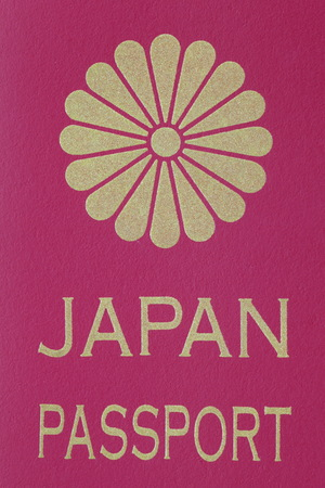 Close - up at cover of Japan Ordinary passport photo