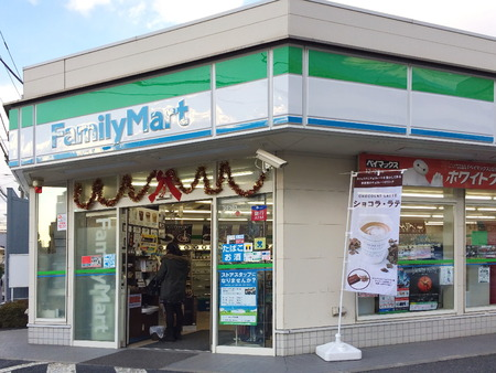 convenient store: FamilyMart  convenience store is the third largest in Japan Editorial