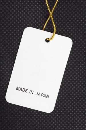 papier vierge: Made in Japan timbre sur papier blanc tag prix
