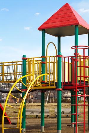 pubic: children playground at pubic park in summer season Stock Photo