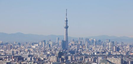 tokyo city: View of Tokyo city and Tokyo sky tree landmark Editorial
