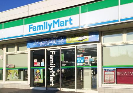 FamilyMart supermarkt de derde grootste 24 uur handige winkel markt in Japan Stockfoto - 37711813