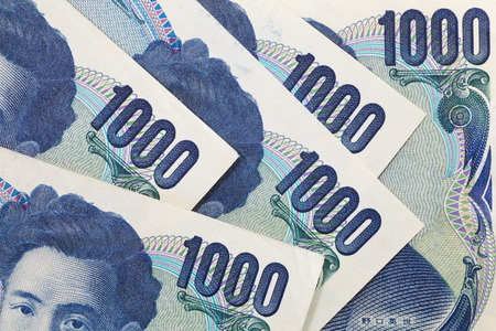 Close - up japanese currency yen or Japanese banknotes photo