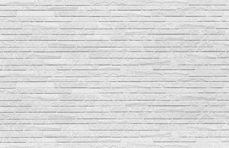 White modern wall texture and seamless background photo