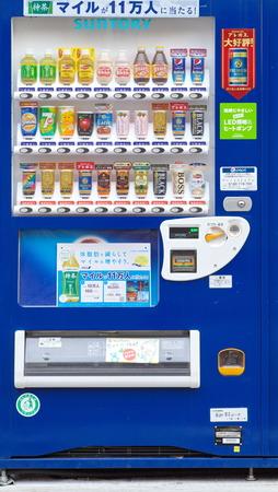 Vending Machine at pubic in Tokyo Japan 에디토리얼