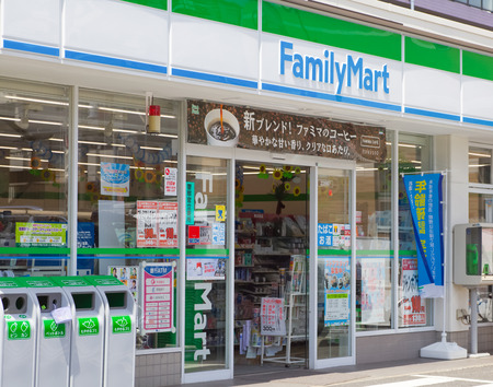 convenient store: FamilyMart , Japanese convenience store  is the third largest