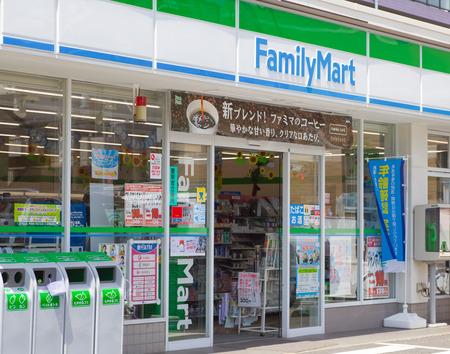 family mart: FamilyMart, giapponese negozio di generi alimentari � il terzo Editoriali