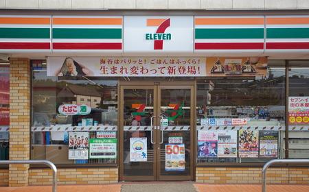 Japón Seven-Eleven o 7-Eleven de la cadena de tiendas de conveniencia Foto de archivo - 40738937
