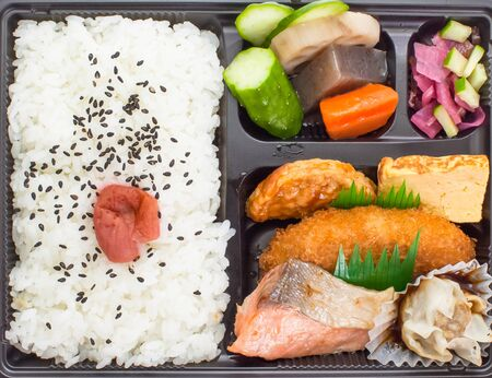 takeout: Traditional bento japanese cuisine a single-portion takeout or home-packed meal